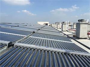 江苏艾迪药业宿舍太阳能热泵热水工程