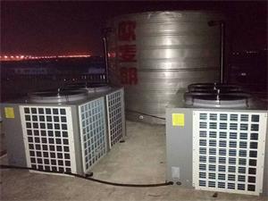 江苏新林源纺织厂员工洗浴热水工程