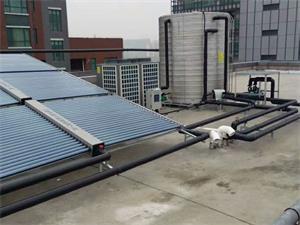 芜湖信义玻璃厂太阳能空气能热水工程