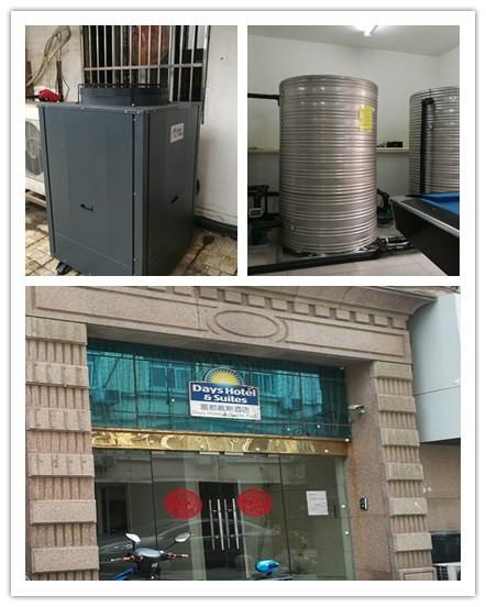 南京富都戴斯酒店员工宿舍热水工程
