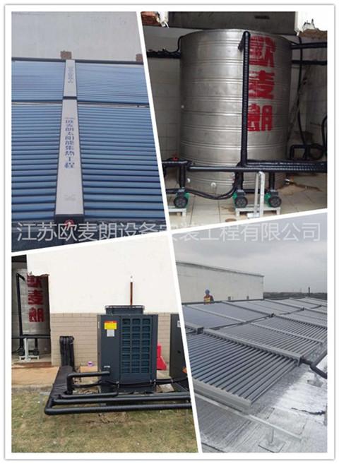 奥科宁克(昆山)铝业员工生活热水系统