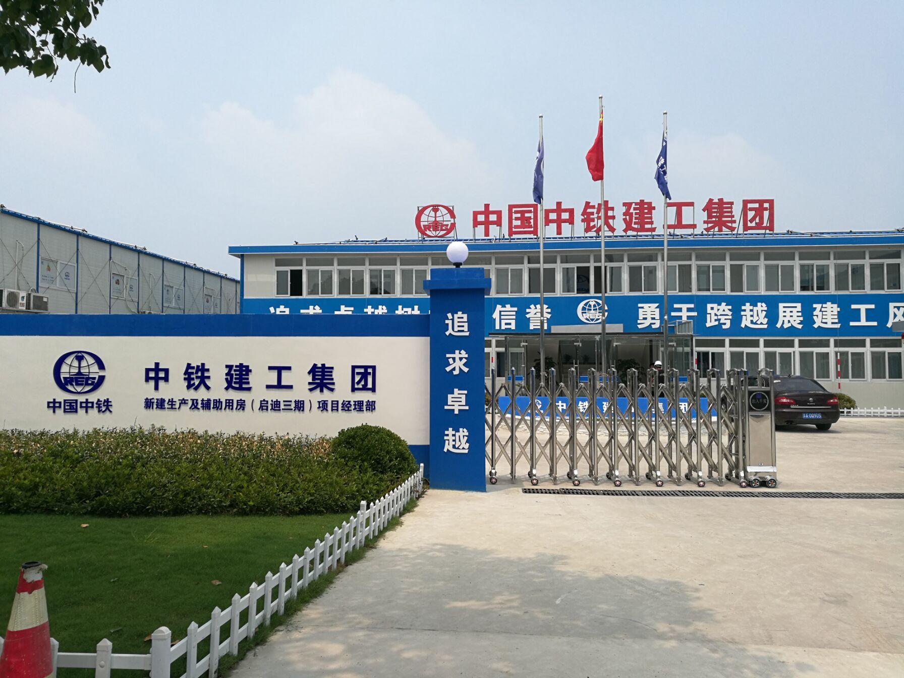 江西中铁建工启迪工地空气能热水工程
