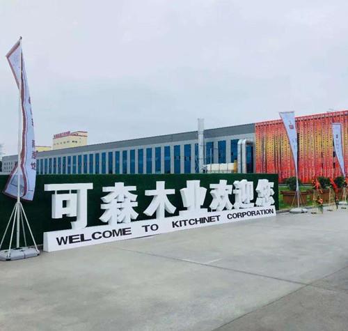 潍坊可森木业工业高温热泵热水系统