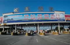 皖苏博望收费站平板太阳能热水系统