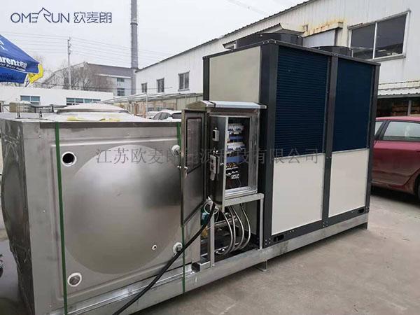 商用(高温)空气能一体机(25P)
