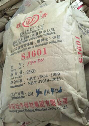 甘肃牡丹焊剂