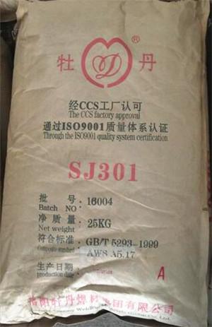 兰州牡丹焊剂