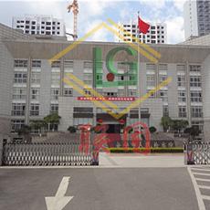 安宁检察院