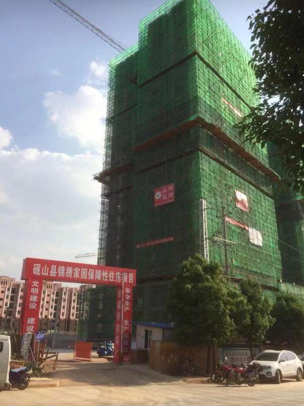 砚山县锦绣家园