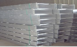 铝合金梯阶式电缆桥架