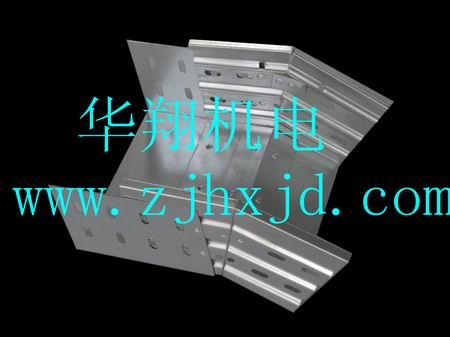 节能型槽式桥架 135°上弯
