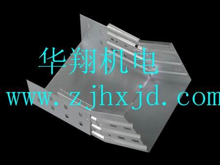 节能型槽式桥架 135°下弯