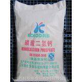 食品级磷酸二氢钙