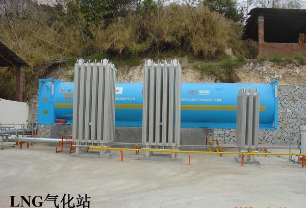 山东LNG气化站