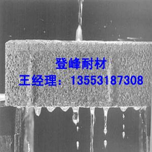 透水砖透水砖定制 登峰耐材 透水砖优质透水砖