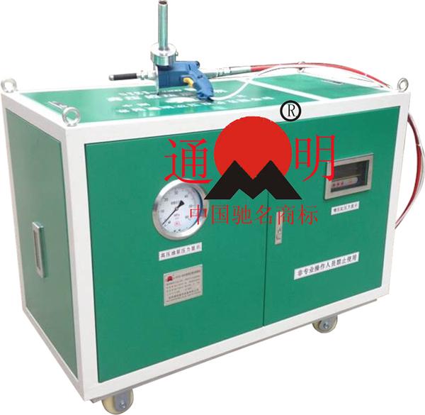 北京胀管机批发价格 通明液压 胀管机维修
