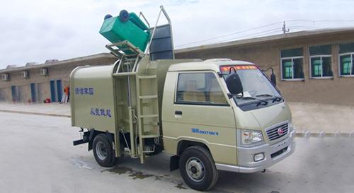 云南垃圾清运车价格