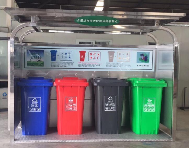 雲南分類垃圾桶