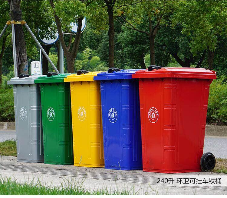 雲南垃圾桶