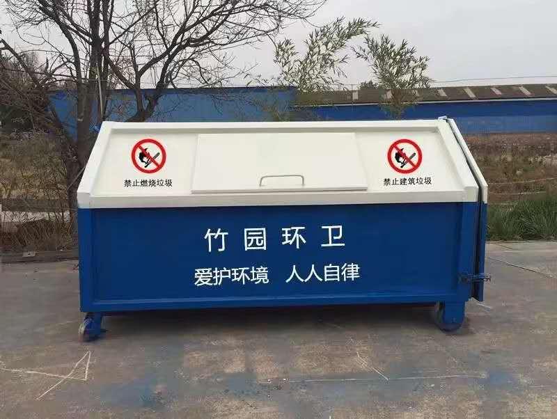 垃圾收容器廠家