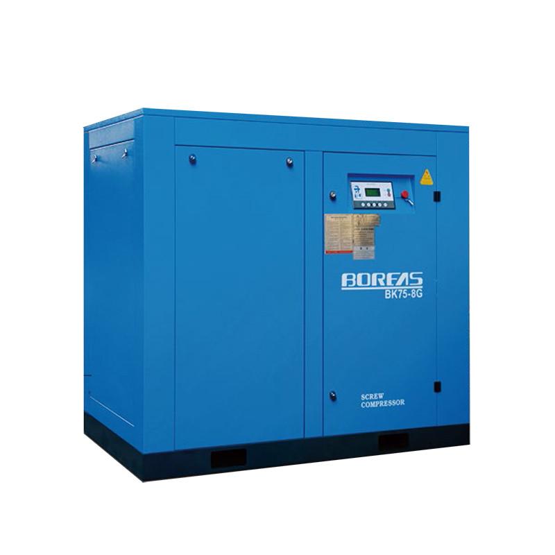 BK工频空压机