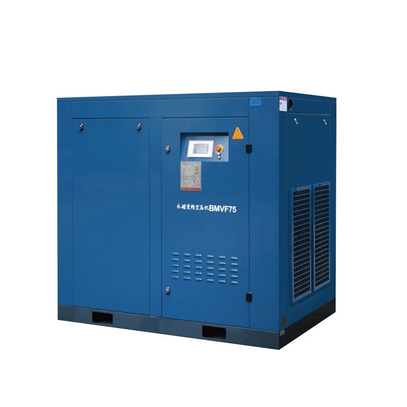 BMVF永磁变频空压机