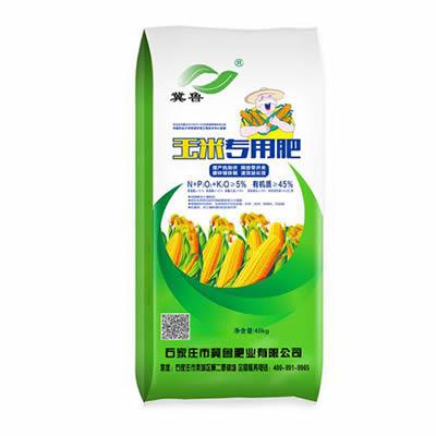 玉米专用肥价格