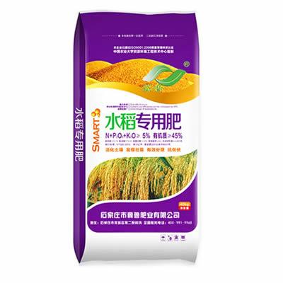 水稻有机肥