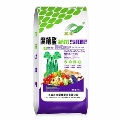 蔬菜专用有机肥