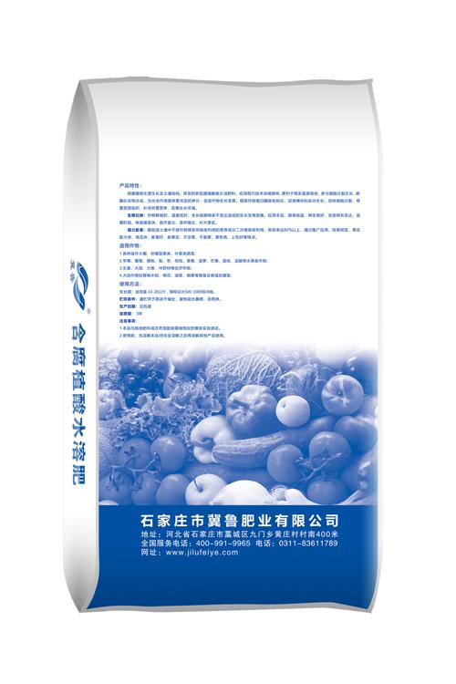 腐植酸肥料厂家