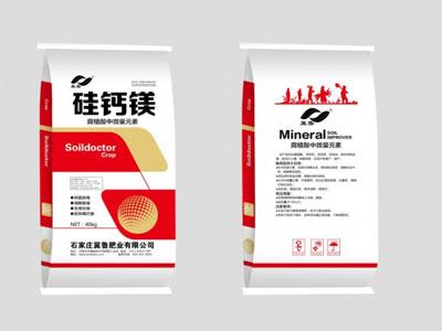 硅钙镁元素肥