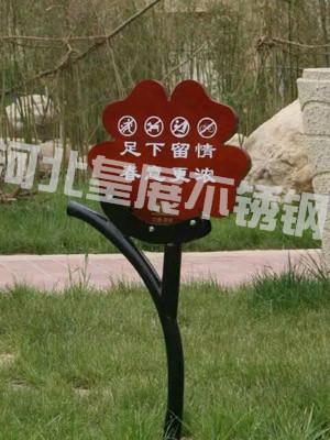 【新闻】石家庄不锈钢护栏做工精细 河北不锈钢防腐效果棒棒的