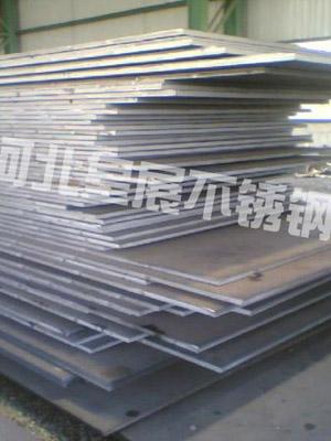 不锈钢制品厂家激光切割加工原理 激光氧化切割加工原理