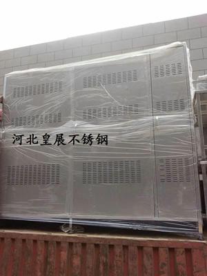 石家庄不锈钢制品厂家