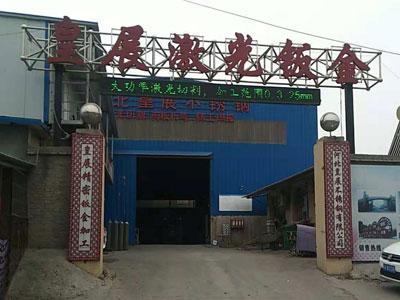 沧州不锈钢生产