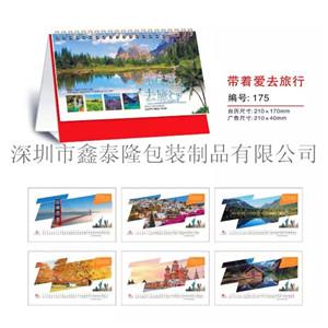 布吉不干膠標簽批發價格 鑫泰隆 平湖印刷廠