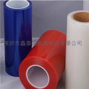 保護膜公司|鑫泰隆|觀瀾說明書印刷