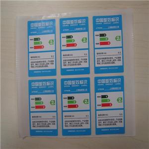 不干胶标签印刷厂,鑫泰隆,不干胶标签生产厂家
