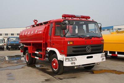 消防洒水车