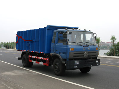 贵州垃圾车销售