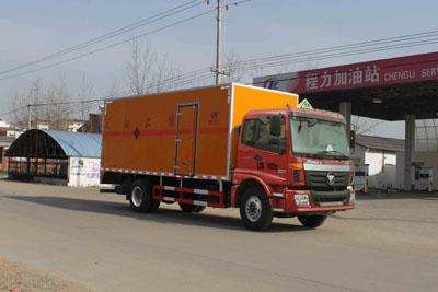 贵州爆破器材运输车销售