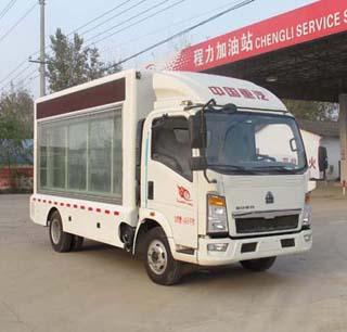 贵州LED广告宣传车