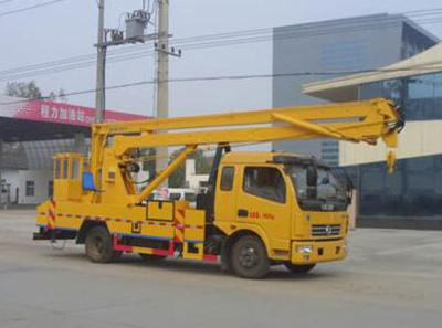 贵州自卸车