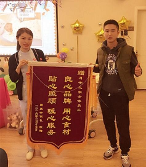 重庆月子中心多少钱一个月