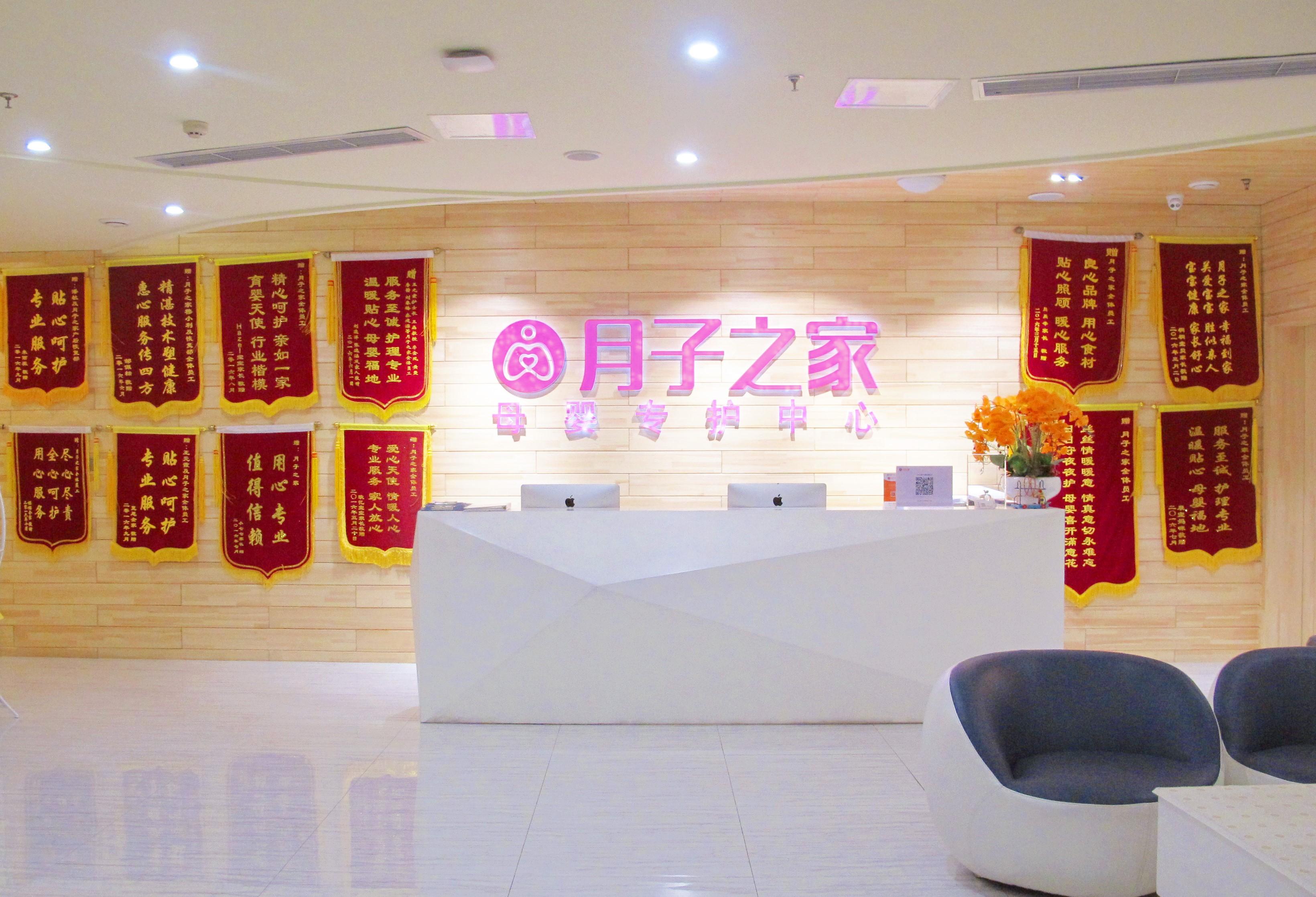 重庆潼南县月子中心知名品牌有哪些月子会所月子中心地址在哪里