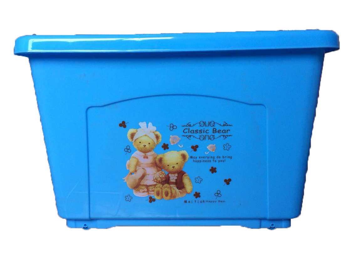 荆州收纳盒