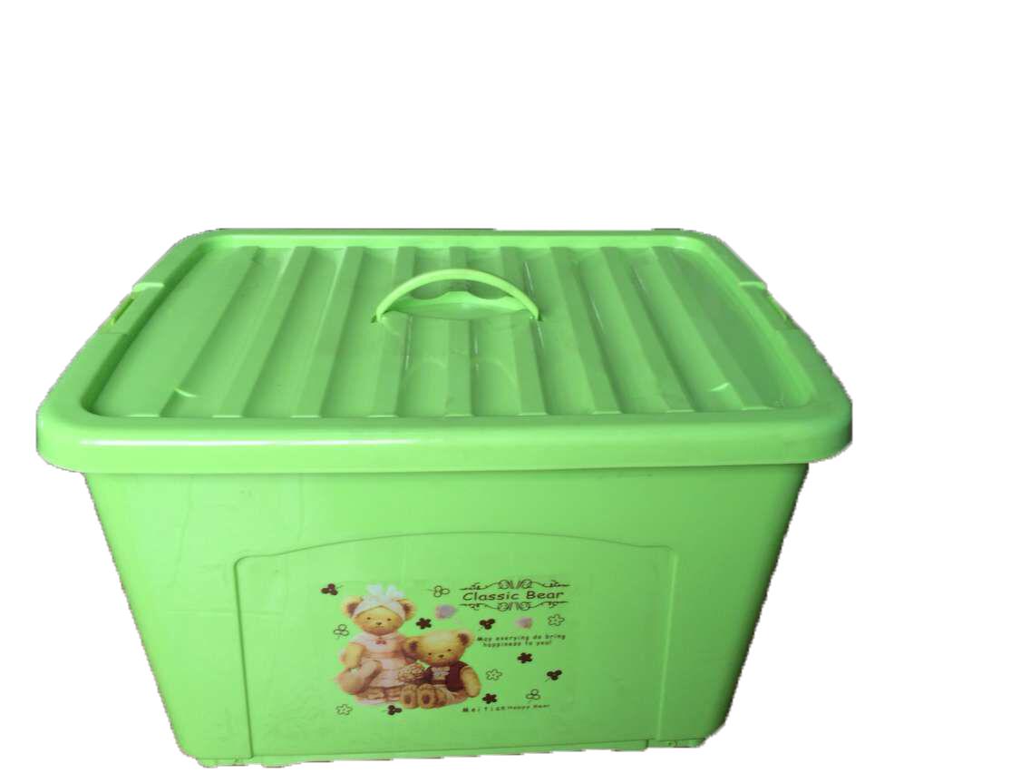 整理箱储物箱