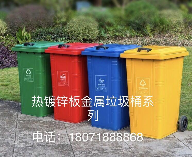 荆州环卫垃圾桶