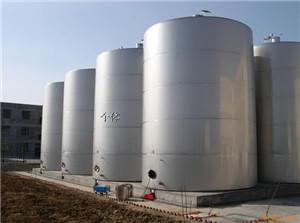 化工浓硝酸储罐