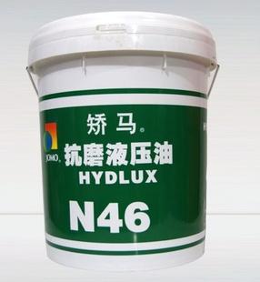 武汉抗磨液压油